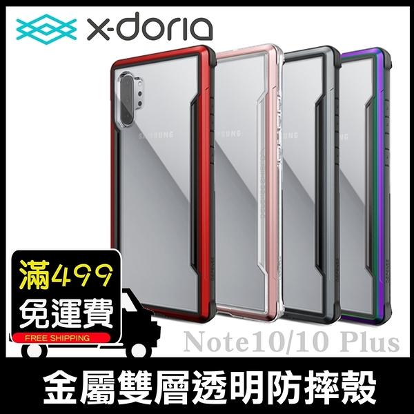 X Doria 原廠公司貨 極盾 超強防摔殼 Note20 Note10 Plus 金屬邊框 透明背蓋 保護殼背蓋