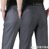 夏季薄款休閒褲男士中年直筒寬鬆中老年西褲爸爸褲子男褲高腰長褲 橙子精品