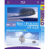 Blu-ray美瑛‧富良野BD