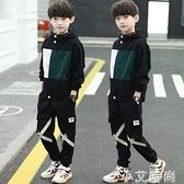 兒童裝男童秋裝套裝2020新款中大童男孩春秋季韓版帥氣兩件套洋氣 小艾新品