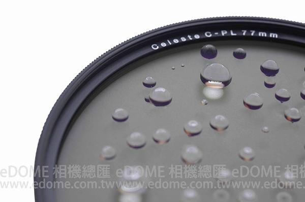 KENKO 肯高 77mm Celeste CPL 頂級薄框多層鍍膜偏光鏡 (24期0利率 免運 正成公司貨) 防水 防污 高透光