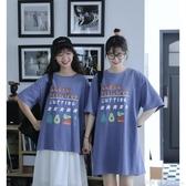 【閨蜜裝】青薔薇白色半袖T恤女寬鬆韓版2020年春裝新款百搭印花上衣閨蜜裝