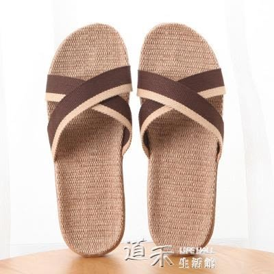 亞麻拖鞋女夏季木地板棉麻拖鞋夏天居家無聲拖鞋男 道禾生活館