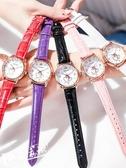 手錶女 情人節手錶禮物可愛時尚夜光手錶皮帶表防水女士手錶女高中 限時8折