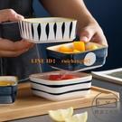 【送木托盤】水果盤客廳家用糖果盤精致果盤日式風格零食盤分格干果盤【輕派工作室】