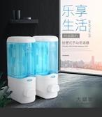 給皂機 皂液器酒店衛生間沐浴液洗手液盒賓館廁所洗手間免打孔洗手瓶 2色