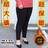 *MoDa.Q中大尺碼*【N10021】高品質超保暖加絨雙口袋百搭長褲