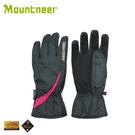 【Mountneer 山林 Primaloft防水手套《黑/桃紅》】12G02/保暖手套/騎車/防水手套/賞雪手套