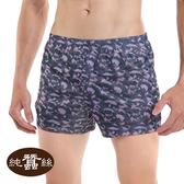 【岱妮蠶絲】男款中腰蠶絲平口褲(幾何紫)