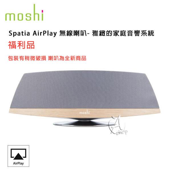 【A Shop】 Moshi Spatia AirPlay 無線喇叭- 雅緻的家庭音響系統(福利機)