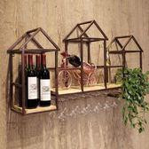 红酒架 歐式創意實木紅酒架壁掛式餐廳裝飾墻壁酒櫃置物架酒杯架葡萄酒架   星河光年DF