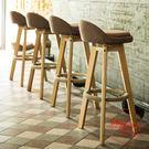 可定制實木吧台椅復古創意酒吧椅旋轉高腳凳jy簡約家用吧凳歐式前台椅子【全館88折起】