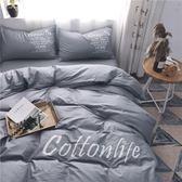床上用品四件套 純色簡約床上用品四件套全棉純棉被套床單1.8m米單雙人學生宿舍三件套