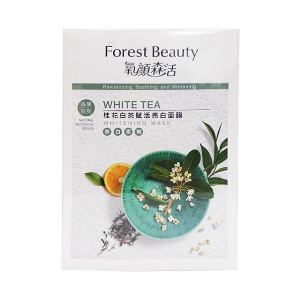 氧顏森活 桂花白茶賦活亮白面膜3入 【康是美】