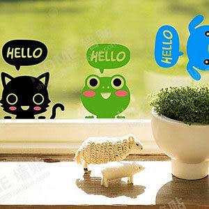 DIY時尚創意家居可愛動物 開關貼 牆貼 壁貼 背景貼 筆電貼 冰箱貼《生活美學》