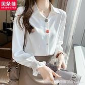 春季白襯衫女設計感小眾t恤洋氣時尚年新款長袖氣質雪紡上衣 檸檬衣舍