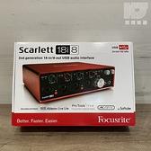 【凱傑樂器】Focusrite Scarlett 18i8 2ND 錄音介面 錄音卡 公司貨 二代