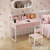 實用-現代簡約兒童學習桌多功能升降小學生寫字桌家用男孩女孩書桌書架QM  維娜斯精品屋