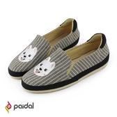 Paidal甜蜜寵物小白狐狸犬條紋休閒鞋