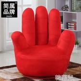 懶人沙發 大人款兒童款創意單人手指凳時尚可旋轉懶人沙發成人休閒五指沙發 mks雙12