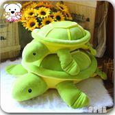 烏龜毛絨玩具公仔 海龜玩偶 大號床上抱枕可愛布娃娃 zh4228『東京潮流』
