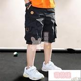 男童短褲 童裝男童短褲夏季外穿中大兒童男孩中褲工裝七分褲薄款 【萌萌噠】