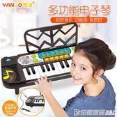 兒童電子琴初學女孩寶寶早教益智樂器小鋼琴小男孩玩具琴1-3-6歲CY 印象家品旗艦店