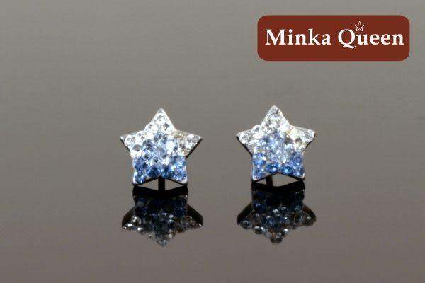 德國鈦鋼 藍色漸層閃亮滿鑽星造型精緻水鑽抗敏耳環(一對)(9 mm)