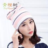寶媽月子帽 月子帽棉產婦頭巾時尚孕婦帽防風產後用品春秋月子帽 萌萌小寵