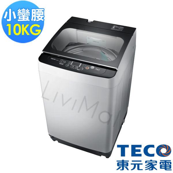 【TECO 東元】福利品 10公斤FUZZY人工智慧小蠻腰洗衣機(W1039FW)