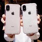 【SZ15】iPhoneXR手機殼 拼色鑽石紋全包防摔 透明 矽膠iphone11手機殼 iPhone7/8plus 11 i6s手機殼