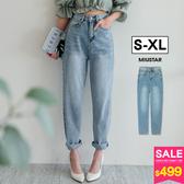 MIUSTAR 超好看!淺刷色單釦牛仔男友褲(共1色,S-XL)【NH0641】預購