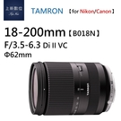 TAMRON 騰龍 18-200mmF/3.5-6.3VC B018N for Canon (CANON)