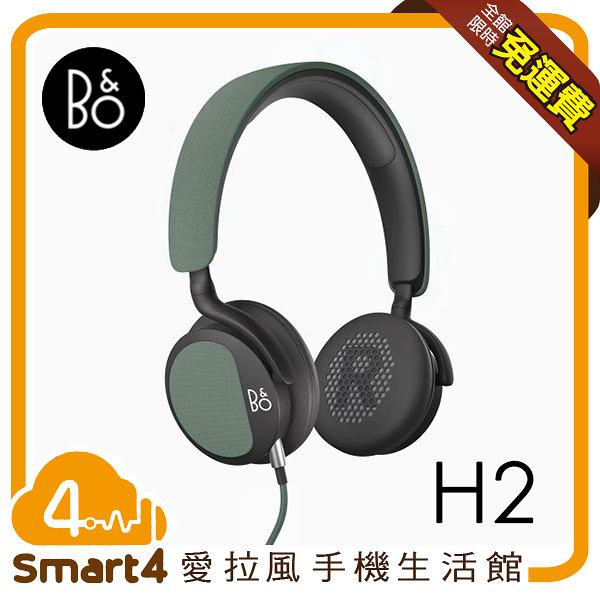 【愛拉風 x BeoPLAY全系列】 B&O H2  耳罩式耳機 貼耳設計 iOS線控 三色可選 Bang&Olufsen最新款
