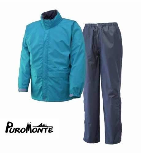 Puro Monte Gore-Tex GT50 防水透氣衣+褲 女 XL 湖水藍 防水外套
