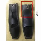 【東門城】ZEUS ZS1200 專用頤帶套(二代) 安全帽配件