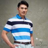 Emilio Valentino美式經典條紋POLO衫-白藍