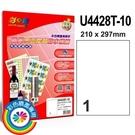 彩之舞 U4428T-10 進口3合1亮面膠質防水標籤 1格直角 A4全頁(210*297mm) - 10張/包