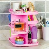 立體旋轉收納盒 化妝品 桌面 浴室 洗漱 置物 分層 分隔 鏤空 保養品【N160】慢思行