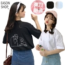 EASON SHOP(GQ0866)韓版抽象線條畫印花落肩寬鬆圓領短袖五分袖素色棉T恤女上衣服顯瘦打底內搭衫外搭