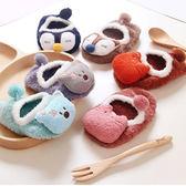 男女童寶寶可愛卡通防滑鞋襪襪子短襪。多色入
