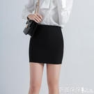 職業裙 包臀裙半身裙高腰彈力一步裙短裙女職業包裙黑色工作裙子-Ballet朵朵