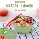 不銹鋼泡面碗帶蓋學生吃飯碗宿舍速食麵碗便當盒湯杯家用神器飯盒    七色堇