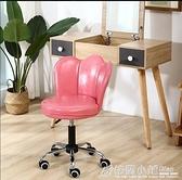 梳妝椅現代簡約化妝椅子靠背梳妝凳子公主化妝椅電腦椅美容美甲椅ATF 秋冬新品