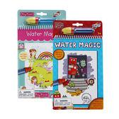 美國【GALT】Water Magic 神奇水畫冊-精靈/機器人