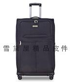 ~雪黛屋~BATOLON 大小一組商務型可加大容量行李箱輕量型高單數防水尼龍布360度靈活旋轉B1506