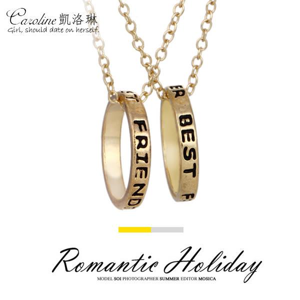 《Caroline》★【浪漫告白】浪漫風格時尚.情人節禮物.情人項鍊/一對售價/68322
