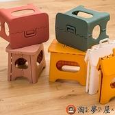 折疊凳塑料家用簡易折疊椅子馬扎凳子戶外小板凳【淘夢屋】