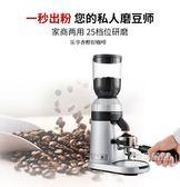 ZD-15磨豆機電動意式咖啡研磨機家商用自動磨粉碎機