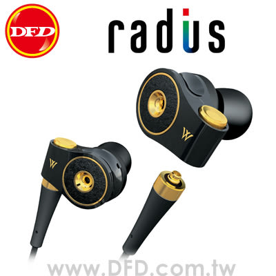 日本 RADIUS HP-TWF31K 耳道式耳機 Dual Diaphragm Matrix 驅動單體 支援 Hi-Res 音源 公司貨